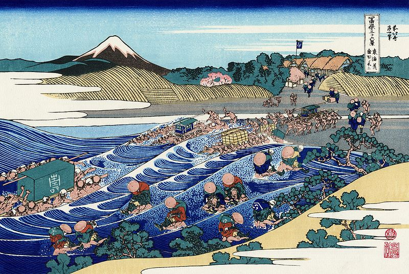 Ficheiro:The Fuji from Kanaya on the Tokaido.jpg
