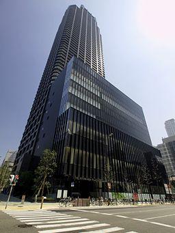 The Kitahama Tower & Plaza