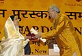 The President, Smt. Pratibha Devisingh Patil presenting the Best Actor Award to Shri Soumitra Chatterjee, at the 54th National Film Awards function, in New Delhi on September 02, 2008.jpg