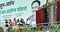 The Prime Minister, Shri Narendra Modi launching the Pradhan Mantri Jan Arogya Yojana (PMJAY), at Ranchi, in Jharkhand (1).JPG