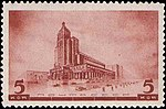 The Soviet Union 1937 CPA 544 stamp (Telegraph Agency House 5k).jpg