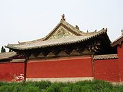 The Temple of the Town Deity in Ruicheng 2011-07.JPG