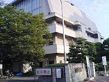 The University of Tokushima.jpg