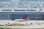 The maintenance base of Shenzhen Airlines at SZX 20190331.jpg