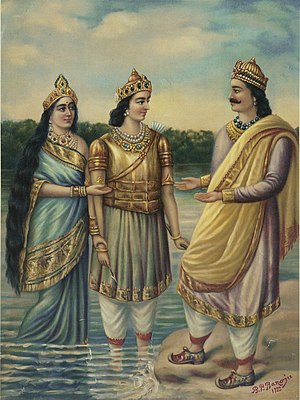 Shantanu - Painting depicting presentation by Ganga of her son Devavrata (the future Bhishma) to his father, Shantanu
