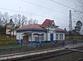 The small station at Kamyschet, Russia (11444776173).jpg