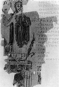 5de eeuse skrifrol beeld die vernieling van die serapeum deur