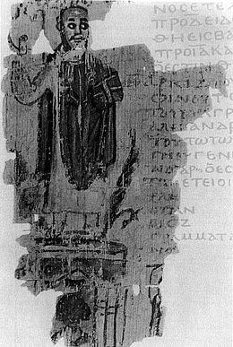 5th century scroll which illustrates the destruction of the Serapeum by Theophilus - Library of Alexandria