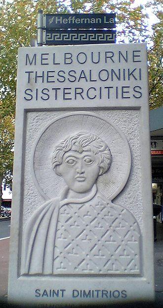 Greek Precinct, Melbourne - Image: Thessaloniki stele, Melbourne