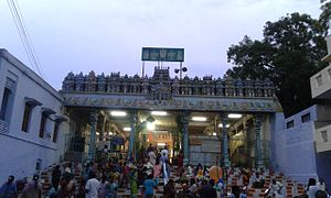 Ninra Narayana Perumal temple - The gateway tower of the temple with a flight of steps