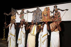 Tholpavakoothu - Tholpava koothu shadow puppet artists