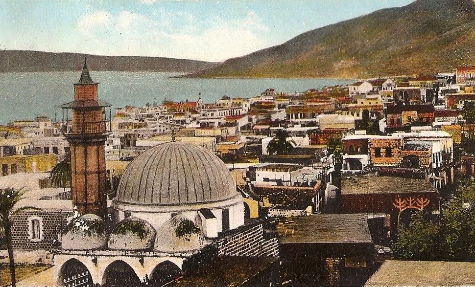Tiberias.Meguerditchian