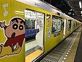 Tobu Crayon Shin-Chan train 2016-12-18.jpg