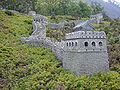 Tobu World Square Great Wall of China 4.jpg