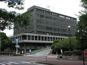 Toda, Saitama - Toda City Hall