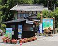 Toll house of Mount Ibuki.JPG