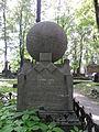 Tomb V.P. Maksimovic.JPG