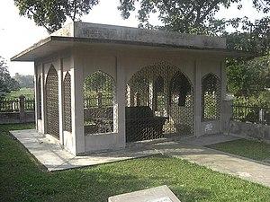 纳拉扬甘杰市: Tomb of Ghiyasuddin Azam Shah, Narayanganj, Bangladesh