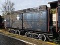 Tr203-451 tender - Warsaw Rail Museum.jpg