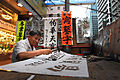 Trade in the streets of Hong Kong, China, East Asia-4.jpg