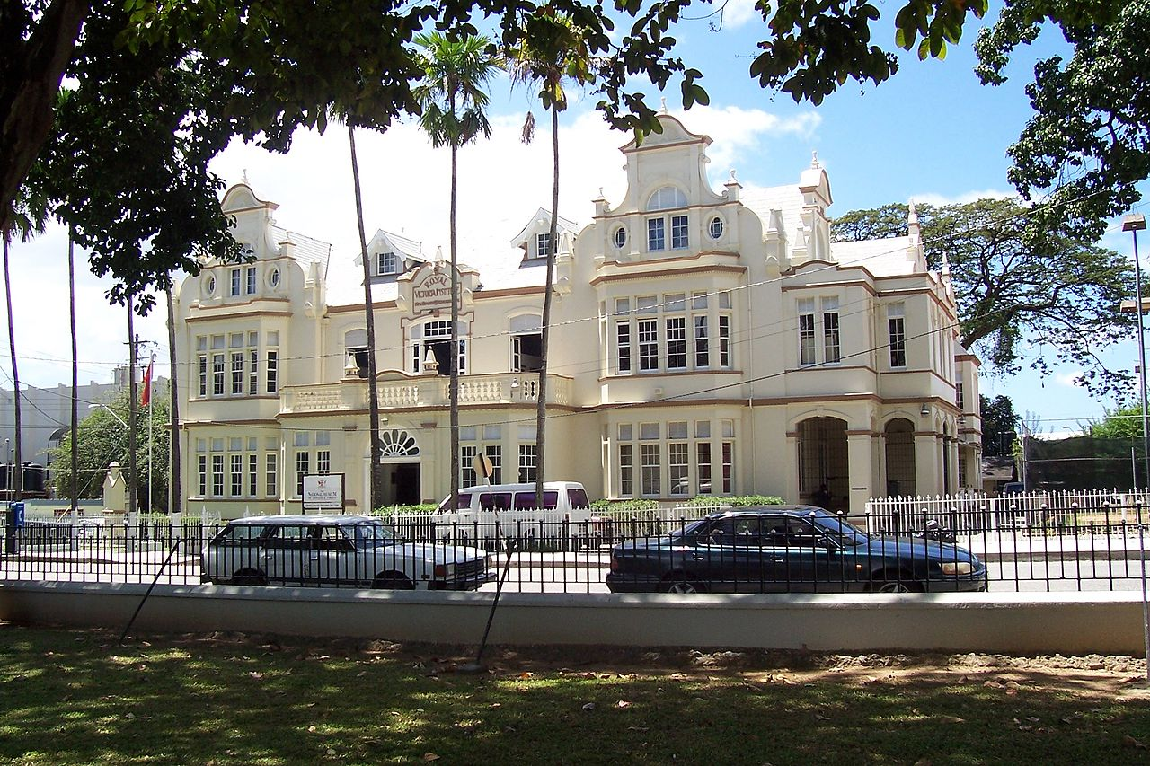 Trinidad national museum 2006-23-02.JPG