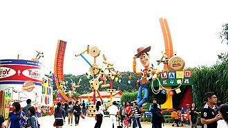 Toy Story Land - Toy Story Land entrance at Hong Kong Disneyland