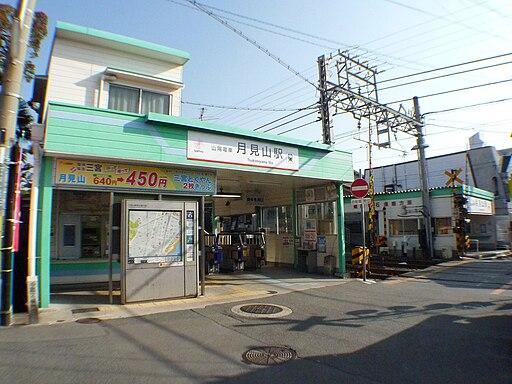 Tsukimiyama Station