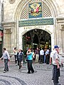 Turkey-3127 - Entrance to Grand Bazaar (2216471777).jpg
