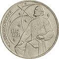 USSR-1987-1ruble-CuNi-Tsiolkovsky130-b.jpg