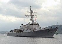 USS Bainbridge (DDG 96) - close up.jpg