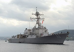 USS Bainbridge (DDG-96) - Image: USS Bainbridge (DDG 96) close up