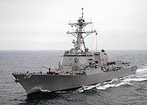 USS Halsey DDG97.jpg