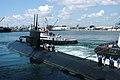USS Memphis (SSN 691).jpg