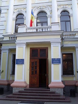Technical University of Moldova - Image: UTM Chisinau main entrance