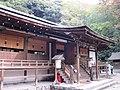 Ujigami Shrine National Treasure World heritage 国宝・世界遺産宇治上神社24.JPG