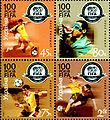Ukr Stamp FIFA 100.jpg