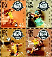 Ukr Stamp FIFA 100