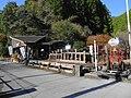 Umaji rail01.JPG