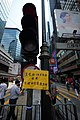 Umbrella Revolution DSC 4028 (15493103607).jpg