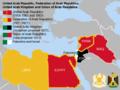 Union of Arab Republics 1972.png