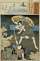 Utagawa Kunisada (Toyokuni III) - Poem Illustration from a Series of 36 - Google Art Project (wgHaM9xazV8Uhw).jpg