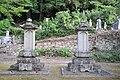 Uwajima Date Togakuji Cemetery 12.JPG