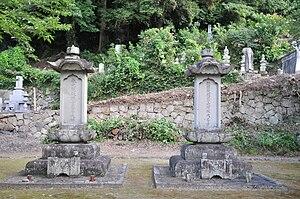 Date Munenari - Image: Uwajima Date Togakuji Cemetery 12