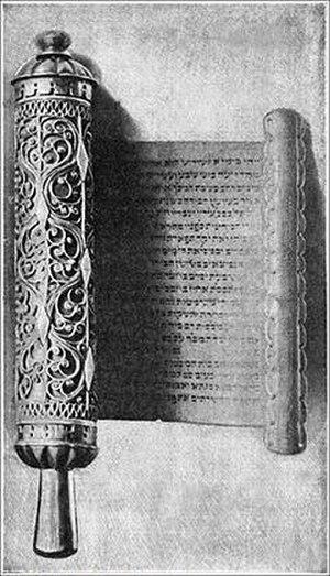 Purim - Megillat Esther