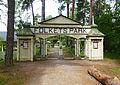Vallby Folkets park 2015a.jpg
