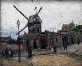 Van Gogh Moulin Galette anagoria.JPG