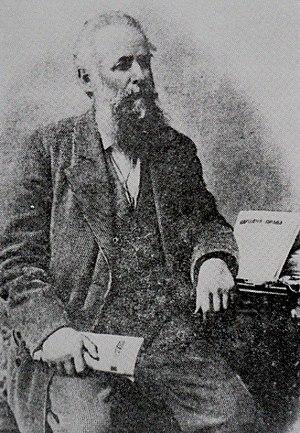 Vasa Pelagić - Image: Vasa Pelagic