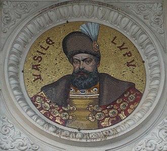 Vasile Lupu - Portrait of Vasile Lupu on the Romanian Athaeneum wall.