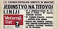 Večernji list 13DEC1971 SKH resignations.jpg
