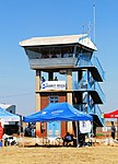 Vereeniging Airport Tower.jpg